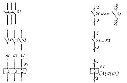 спецификация к схеме электрической принципиальной