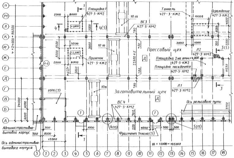 ГОСТ 2110197 Система проектной документации для