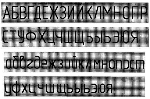 Гостовские шрифты для оформления чертежей gost type a. Ttf и gost.