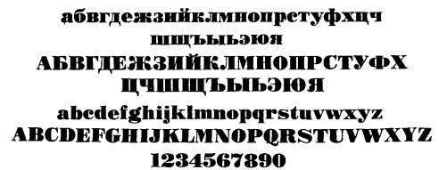 Гост 3489 10 71 шрифты типографские
