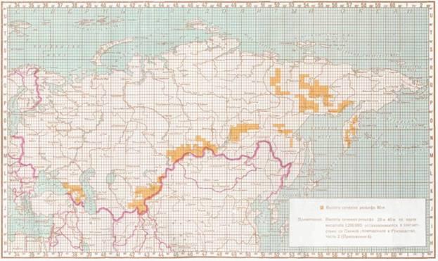 Карты масштабов