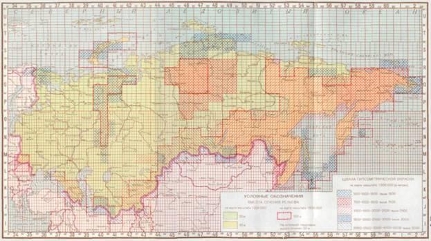 Карты масштабов 1_200000
