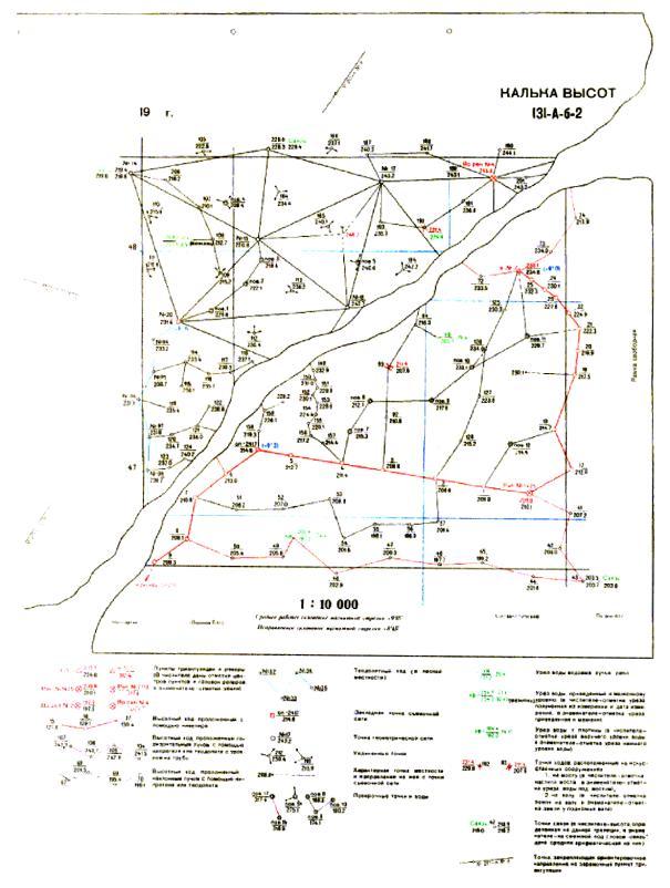 Инструкция по крупномасштабным топографическим съёмкам