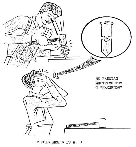 типовая инструкция по организации безопасного проведения газоопасных работ скачать