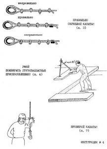 Республиканская научно-техническая библиотека Беларуси
