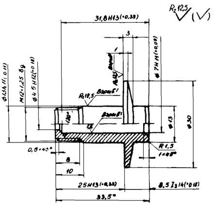 РД 34.35.618, РК 34-38-024-87,