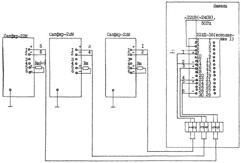 РМ 4-49-93 Электрические схемы