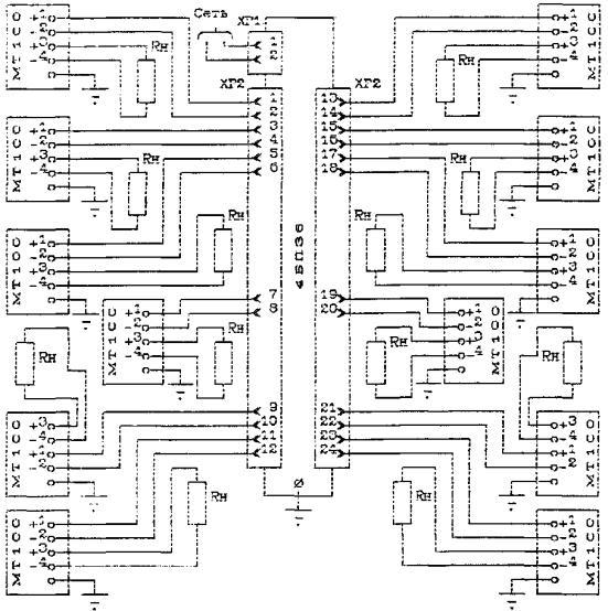 1. Схемы электрические подключения датчиков МТ100 с блоком питания 22БП-36 аналогичны схемам подключения датчиков...