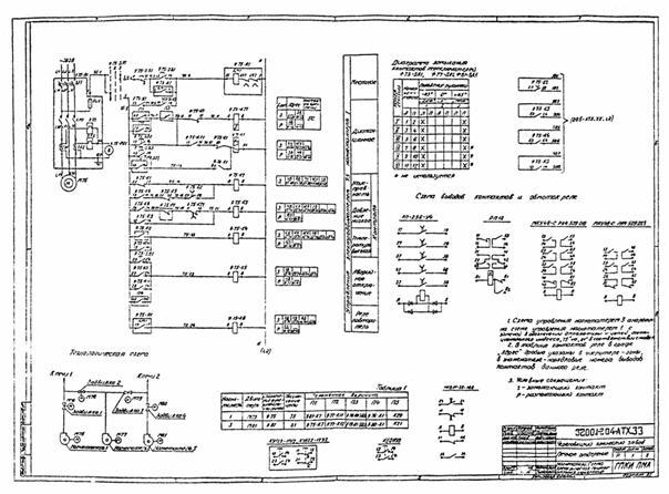 Электрическая схема подключения Электрическая схема подключения проходных выключателей 5 электрическая схема.