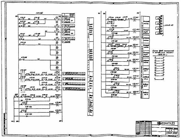 Схема электрическая принципиальная сабвуфера.  Электронный блок управления эбу схема янтарь.