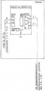 Схема электрическая соединений.  22БП-36.  ПРИЛОЖЕНИЕ 1. Катушка R4, намотанная медной проволокой...