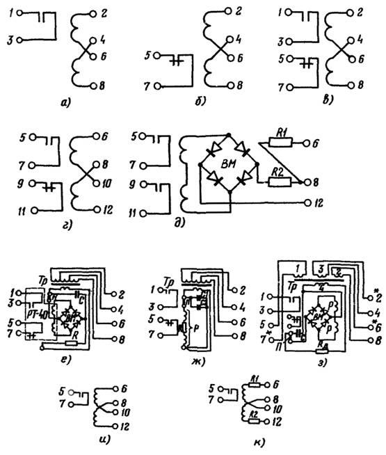 Схемы внутренних соединений