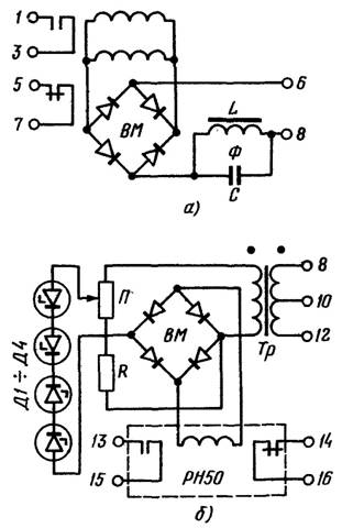 Схемы внутренних соединений: