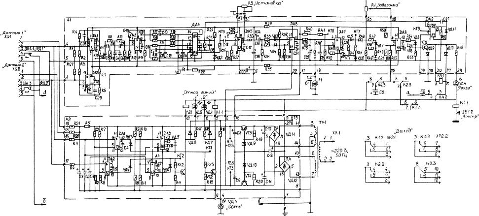 принципиальная схема sit 537 abc