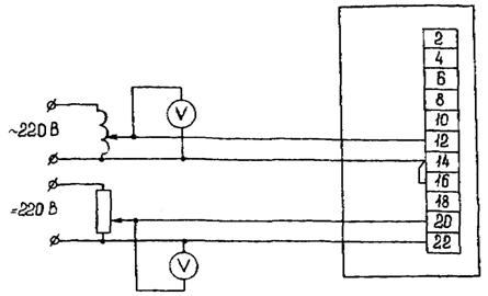 Схема испытаний реле