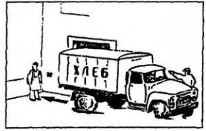 Методическое руководство до проведению ежегодных занятий не без; водителями автотранспортных организаций