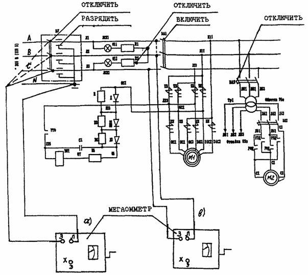 Скачать РД ИАЦ 2.004-97 Лифты