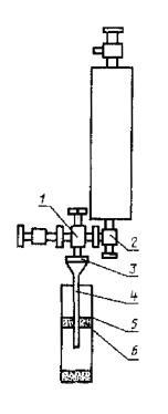 применение водород фтористый безводный гост 14022 88