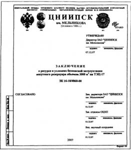 ГОСТ 2. 105-95 «Единая система конструкторской документации.»