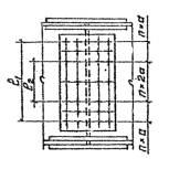руководство по подбору сечений элементов строительных стальных конструкций. часть 2 - фото 7