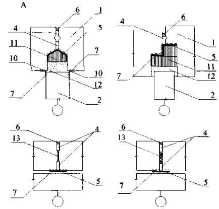 Черный акриловый герметик для заделки швов
