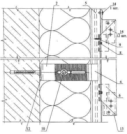 Инструкция по устройству молниезащиты зданий сооружений и